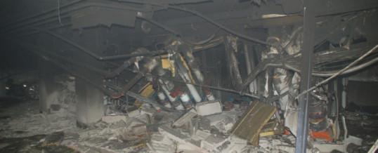 Explosion Rechenzentrum